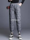 休閒束腳棉褲女加厚外穿高腰顯瘦寬鬆防風大碼時尚羽絨棉保暖棉褲 快速出貨