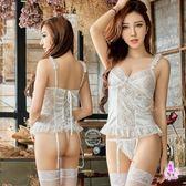 四件組蕾絲款性感馬甲+丁字褲+吊襪帶+網襪-白色【 銀白色情趣用品】性感內衣