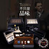 歐式實木質手錶收納盒精美腕錶手鍊整理收藏盒禮品包裝首飾展示盒全館免運