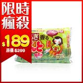 日本金鳥 腹部專用溫熱貼-艾草8枚入(生理用) ☆巴黎草莓☆