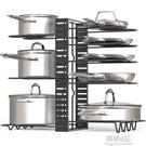 熱賣Pan Rack 8層鍋架砧板菜板架多層鍋蓋架鍋收納Pot RackATF 韓美e站