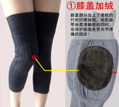 護膝羊絨護膝保暖老寒腿男女羊毛冬季自發熱老年人加厚加長膝蓋 7月熱賣