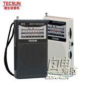 R-218 R218多波段袖珍式調幅/調頻/校園廣播收音機CY 自由角落
