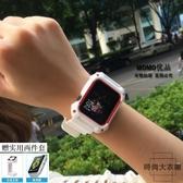 適用蘋果手表錶帶apple watch一體保護殼塑料硅膠全包腕帶