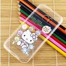 【Hello Kitty】HTC 10 / M10 立體彩繪透明保護軟套