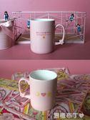 小清新陶瓷杯簡約飲料杯魔法少女百變小櫻粉色杯 焦糖布丁