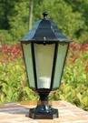 超實惠 複古戶外壁燈簡約歐式鋁合金庭院燈飾防水景觀室外燈室內圍牆大門