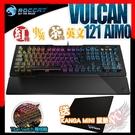 [ PC PARTY ] 送鼠墊 德國冰豹 ROCCAT VULCAN 121 AIMO 黑化版 機械電競鍵盤 茶軸 紅軸