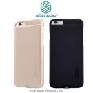 NILLKIN APPLE iPhone 6S / 6 4.7吋 Magic Case 能量盾 無線充電接收背蓋 磨砂硬殼 保護殼 手機殼 蘋果 I6S / I6