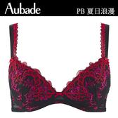 Aubade夏日浪漫B-D刺繡有襯內衣(黑紅)PB