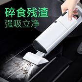 車載吸塵器汽車無線充電車內迷你手持式強力大功率幹濕兩用吸塵器(快速出貨)