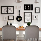 照片牆北歐裝飾帶鐘表簡約現代客廳餐廳創意相框掛牆上組合相片牆 NMS蘿莉小腳丫