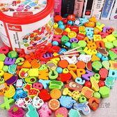 兒童串珠子玩具手工穿線積木男孩女孩3寶寶繞珠益智1-2周歲4-6歲5 後街五號