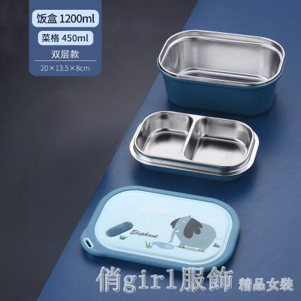 304不銹鋼保溫飯盒學生小午餐盒兒童1人上班族便攜分隔日式便當盒 中秋節好禮