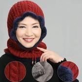 頭巾帽 中老年騎車毛線帽子圍脖帽女媽媽帽冬季老人帽子 萬客居