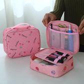 韓版收納包化妝包小號便攜化妝品收納包 免運