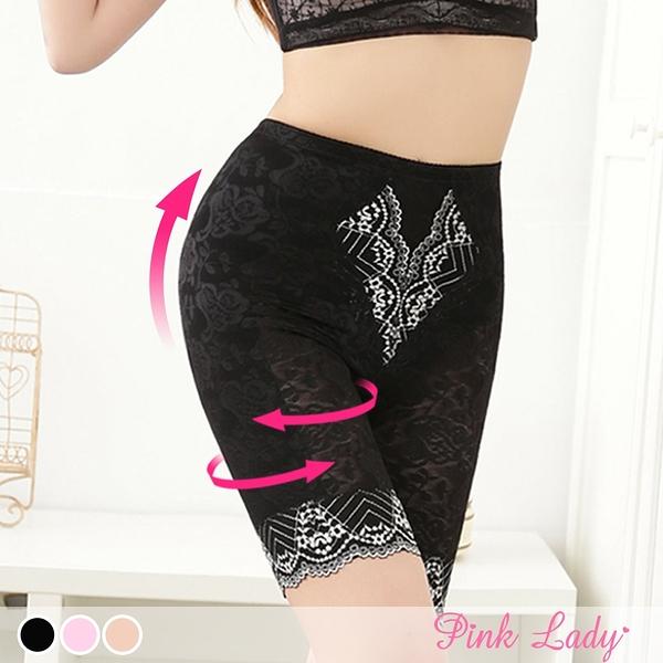 機能塑身褲 交叉強化平腹纖腰 刺繡蕾絲塑身褲(黑、膚、粉)5085-Pink Lady