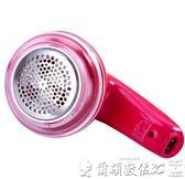 除毛球器飛科毛球修剪器充電式去毛衣服不傷剃刮吸去除打毛球器脫毛機家用 爾碩數位3c