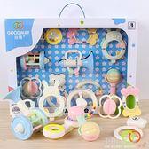 goodway搖鈴禮盒 嬰兒滿月禮物0-3個月寶寶新生兒玩具用品大禮包『小淇嚴選』
