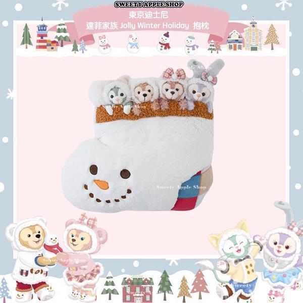 ( 現貨 & 樂園實拍 ) 東京迪士尼限定 DUFFY 達菲家族 Jolly Winter Holiday 暖手抱枕