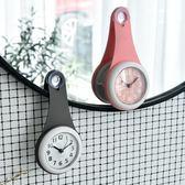 浴室創意掛鐘時尚現代簡約廚房掛表防水計時器個性時鐘家用小掛鐘WY(全館八五折)