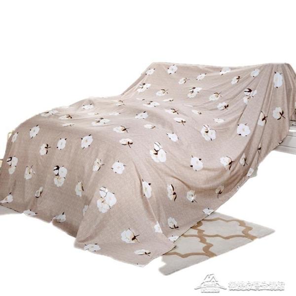 沙發遮灰防塵布床防塵罩擋灰傢俱遮蓋布萬能蓋巾蓋灰塵床布遮塵布【快速出貨】