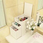 桌面護膚化妝品收納盒抽屜式洗漱梳妝台儲物櫃辦公室整理xw