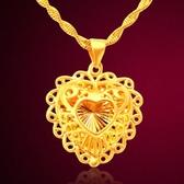 送戒指合金鍍金鍍黃金色項鍊女久不掉色首飾品越南沙金吊墜歐幣金