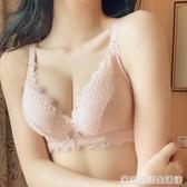 小a杯性感內衣少女聚攏加厚超厚4CM小胸罩收副乳防下垂無鋼圈文胸 雙十一全館免運