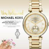 【人文行旅】MICHAEL KORS | MK5867 美式奢華休閒腕錶