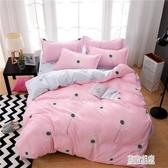 床套 床套床品小孩深色系公主風粉色系家用四件套冷色復古風甜美 QQ5231『東京潮流』
