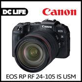 【24期0利率】Canon EOS RP+RF 24-105mm F4L KIT(公司貨)贈Sandisk 64G/170MBs+相機包+UV保護鏡+吹球試鏡清潔組