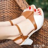達芙妮沿薦涼鞋女粗跟夏新款百搭防水台高跟鞋一字扣帶中跟魚嘴鞋 海角七號