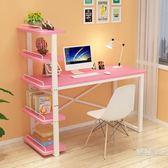 兒童書桌電腦桌臺式家用兒童小書桌書架組合簡易辦公寫字臺簡約學生學習桌一套WY