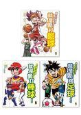 就是愛球類運動!讓你技巧進步的漫畫圖解籃球、棒球、足球百科(全套三冊)