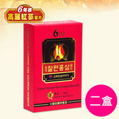 二盒入【陪你購物網】金石紅蔘蜜片(食品) 韓國 紅蔘 6年根 免運