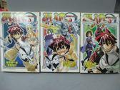 【書寶二手書T5/漫畫書_MMI】MAR魔兵傳奇Omega_1~3集合售_星野倖一郎