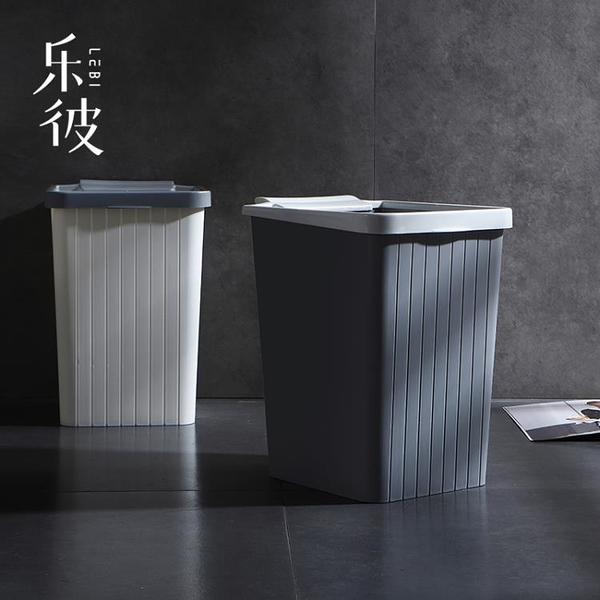 簡約塑料垃圾桶客廳臥室衛生間北歐可愛帶壓圈無蓋時尚家用垃圾簍 陽光好物