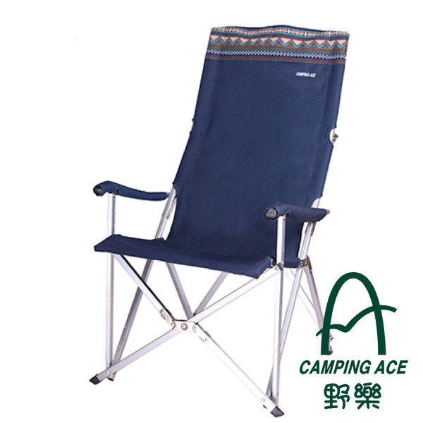 CAMPING ACE 野樂巨川椅 808B『藍』鋁合金 大川 休閒椅 折疊椅 折合椅 釣魚 戶外|露營|休閒 ARC-808B