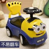 扭扭車防側翻搖擺車1-3歲男兒童女寶寶溜溜車滑行車妞妞車玩具車 初色家居馆