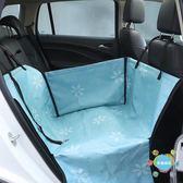 車載寵物墊寵物狗狗車載墊包狗墊坐墊汽車后排后座單座車用墊防臟水墊子座椅