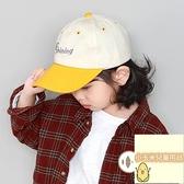 男童寶寶棒球帽太陽帽兒童鴨舌帽遮陽帽防曬帽女童