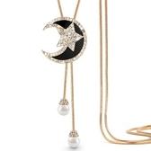 鑲鑽項鍊-氣質星月生日情人節禮物女毛衣鍊2色73fv65【時尚巴黎】