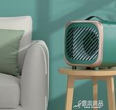 冷風機 迷你冷風機小空調扇夏天製冷機家用小型  雙11推薦爆款
