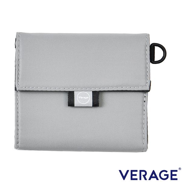 Verage 維麗杰 RFID輕便旅行證件夾(灰)