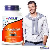即期良品✂45折 活力勁-精胺酸膠囊食品 (100顆/瓶)-NOW健而婷