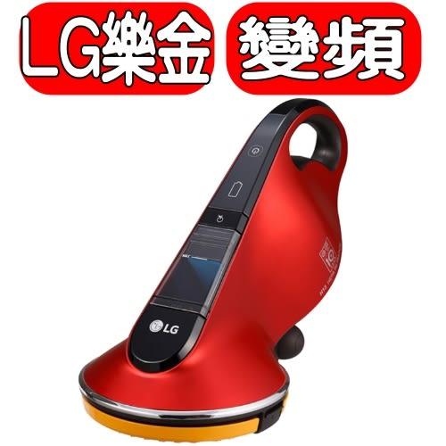 LG樂金【VH9500DSW】除蹣機