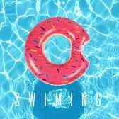 亦美珊成人兒童通用腋下充氣游泳裝備可愛加大加厚甜甜圈游泳圈igo 衣櫥の秘密