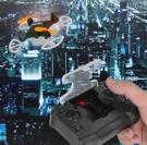 空拍機 迷你無人機航拍器小學生遙控飛機小型兒童四軸飛行器高清男孩玩具【快速出貨八折鉅惠】