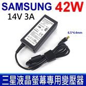 SAMSUNG 42W 14V 3A 液晶螢幕專用 原廠規格 變壓器 SM150MP SM152B SM152T SM170T SM171P SM172B